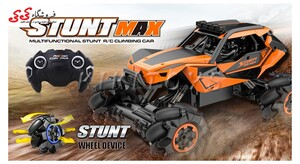 قیمت و خرید اسباب بازی ماشین کنترلی آفرودی 360 درجه دریفت- STUNT MAX CAR