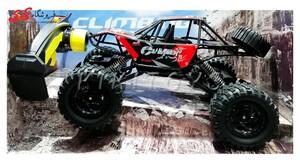 سفارش انلاین اسباب بازی ماشین کنترلی آفرودی چهار چرخ-CLIMBING CAR
