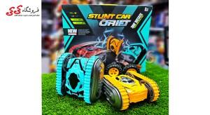 قیمت و خرید ماشین کنترلی چرخ زنجیری اسباب بازی- STUNT CAR DRIFT