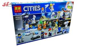 قیمت و خرید لگو سیتی CITIES مینی فیگور مشاغل برند لاری LARI 11384