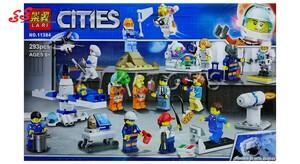 خرید اینترنتی لگو سیتی CITIES مینی فیگور مشاغل برند لاری LARI 11384