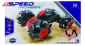 قیمت و خرید اسباب بازی ماشین کنترلی آفرود و دریفت حرفه ای-SUPER DOUBLE FLIP
