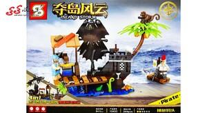 ساختنی لگو دزدان دریایی PIRATE برند اس وای SY1543