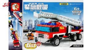 اسباب بازی لگو ماشین آتشنشانی تبدیل شونده SEMBO BLOCK 603202
