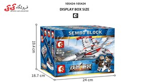 قیمت و خرید لگو تانک جنگی سمبو بلاک SEMBO BLOCK 105424