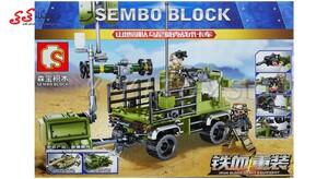 قیمت و خرید لگو ماشین موشک انداز جنگی سمبو بلاک SEMBO BLOCK 105476