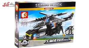 اسباب بازی لگو هلیکوپتر نظامی نیروی ویژه  SEMBO BLOCK Military Lego
