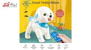 اسباب بازی سگ کنترلی رباتیک زومر K19