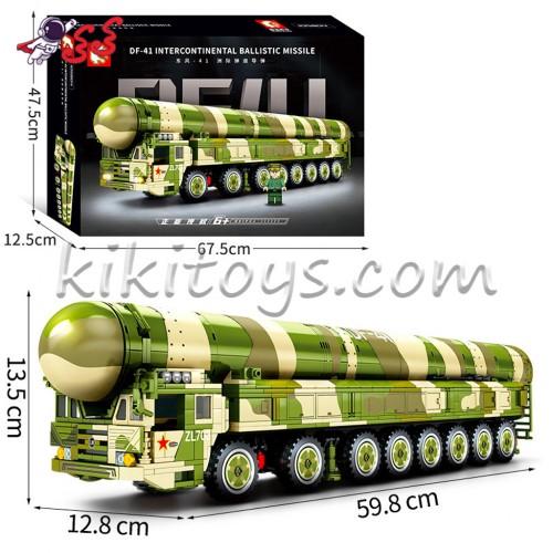 ساختنی لگو موشک انداز DF41 سمبو بلاک 105804