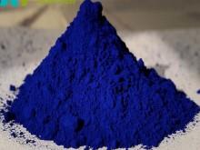 رنگ-بتن-آبی-رنگ-سمنت-پلاست.jpg