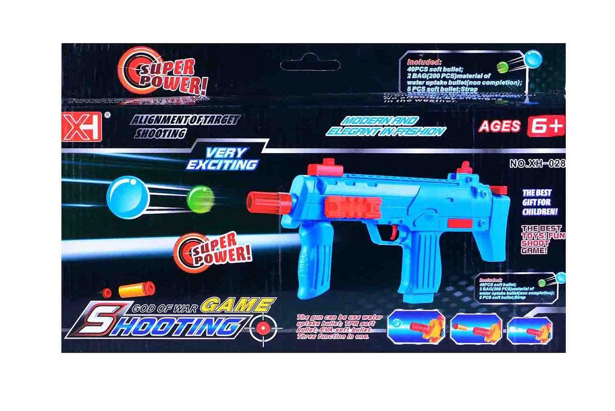 تفنگ یوزی تیر پرتابی ژله ای و اسفنجی مدل gun shoting toy