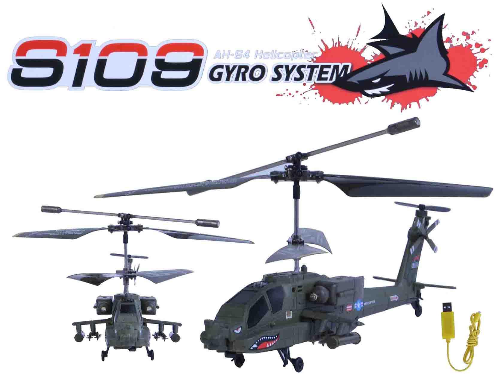 هلیکوپتر پروازی سایما اس 109