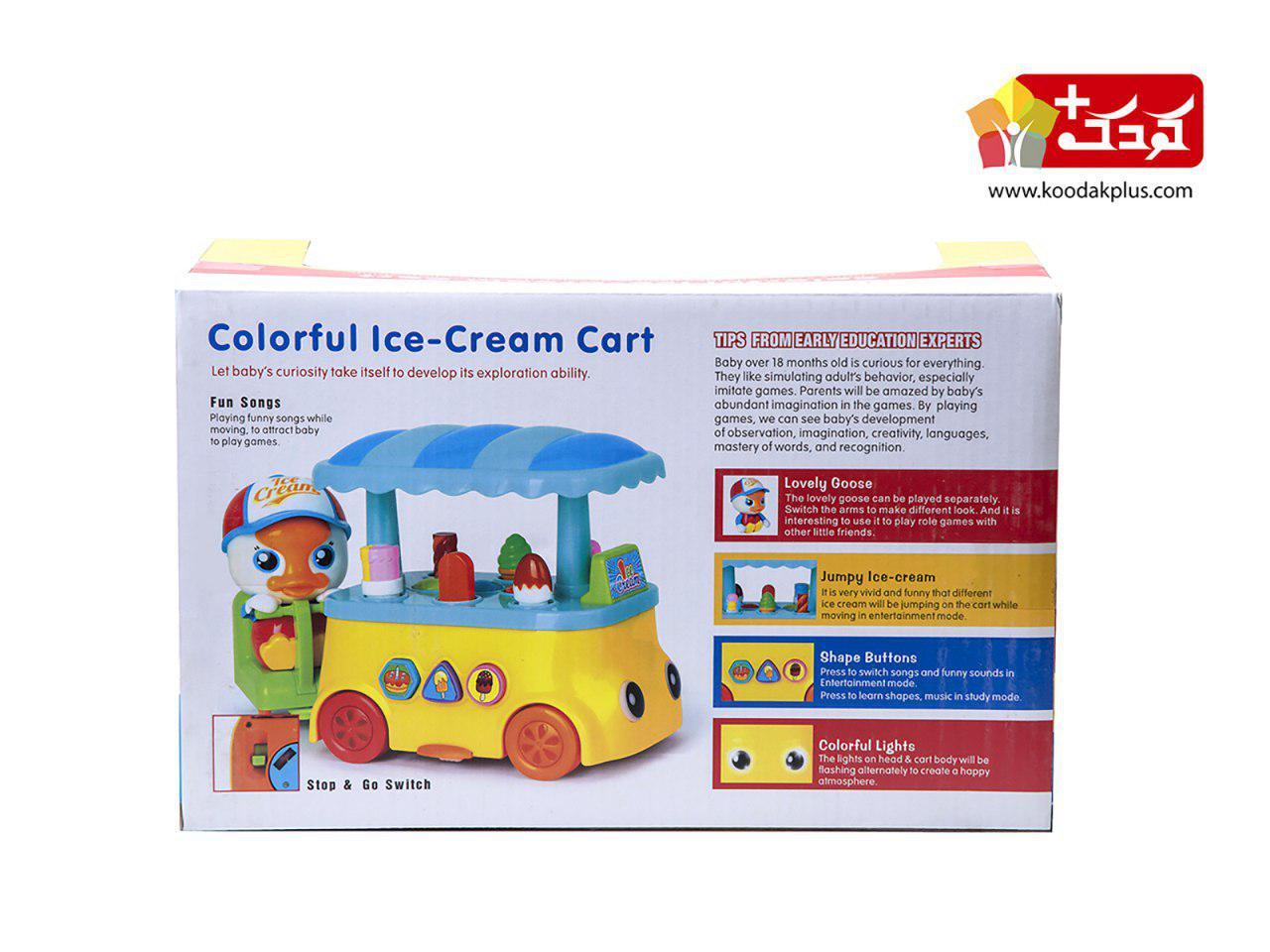 ice-cream cart/6101ماشین بستنی فروش هولی تویز موزیکال حرکتی