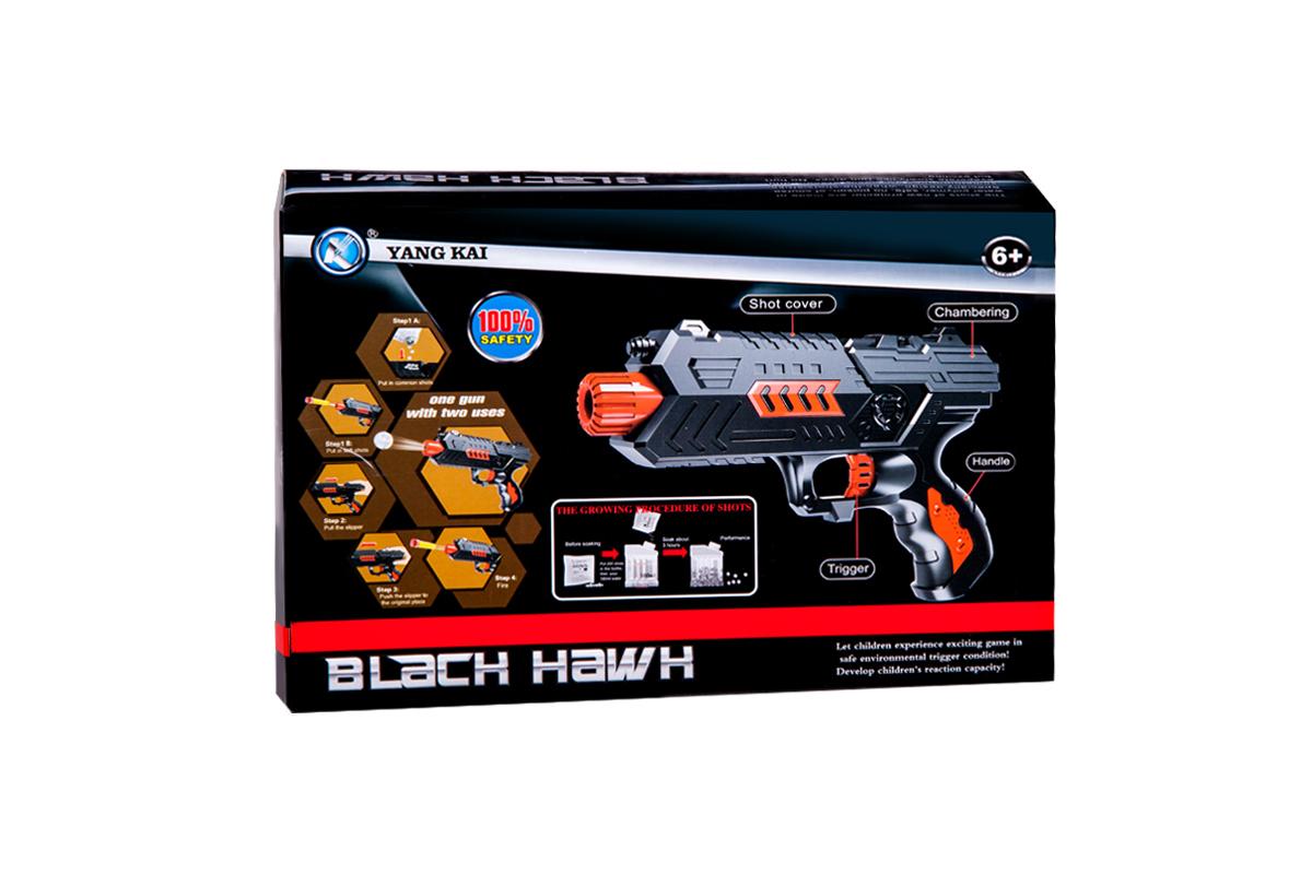 خرید تفنگ اسباب بازی با تیر فومی