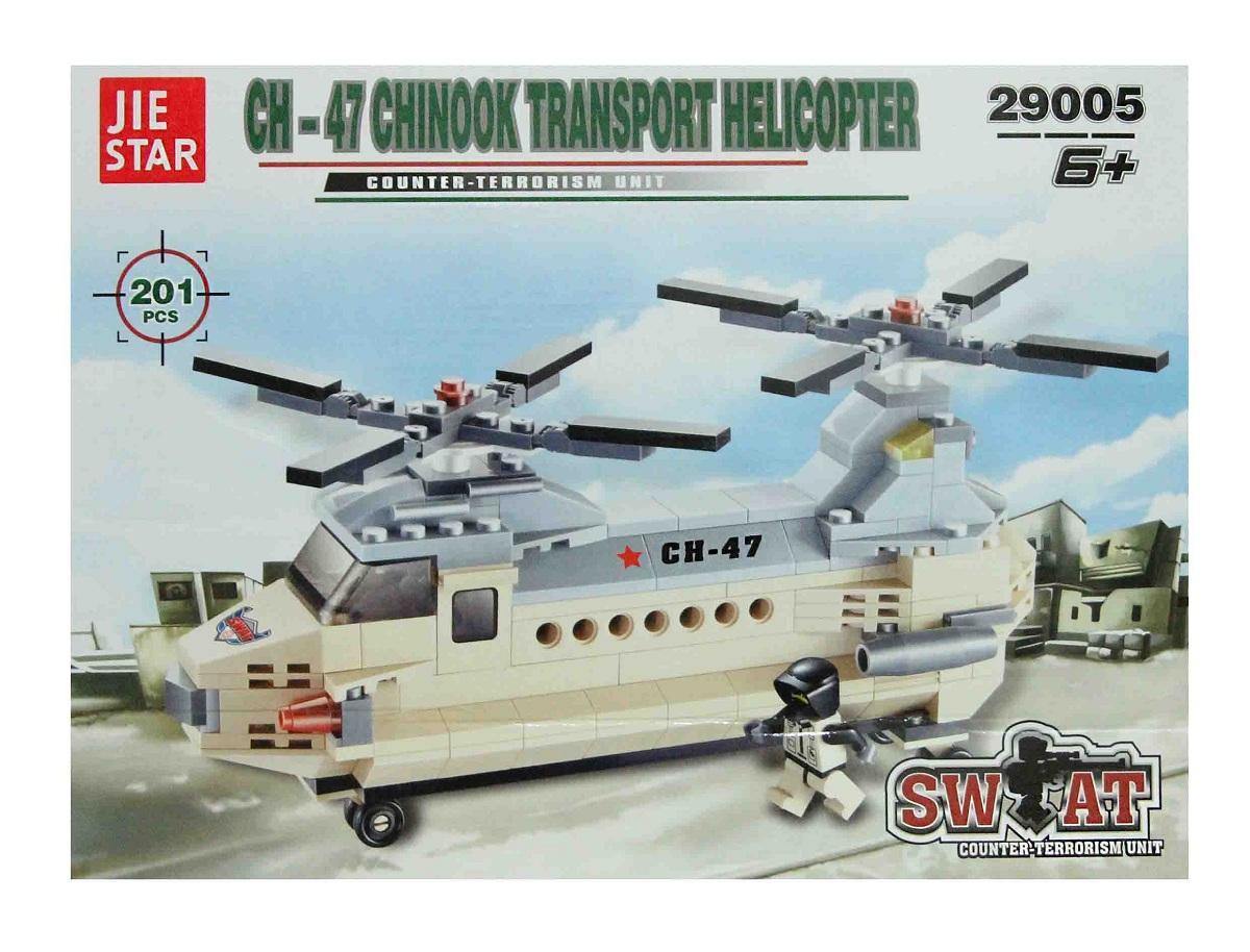 لگو هلیکوپتر دو ملخی کبرا مدل 29005