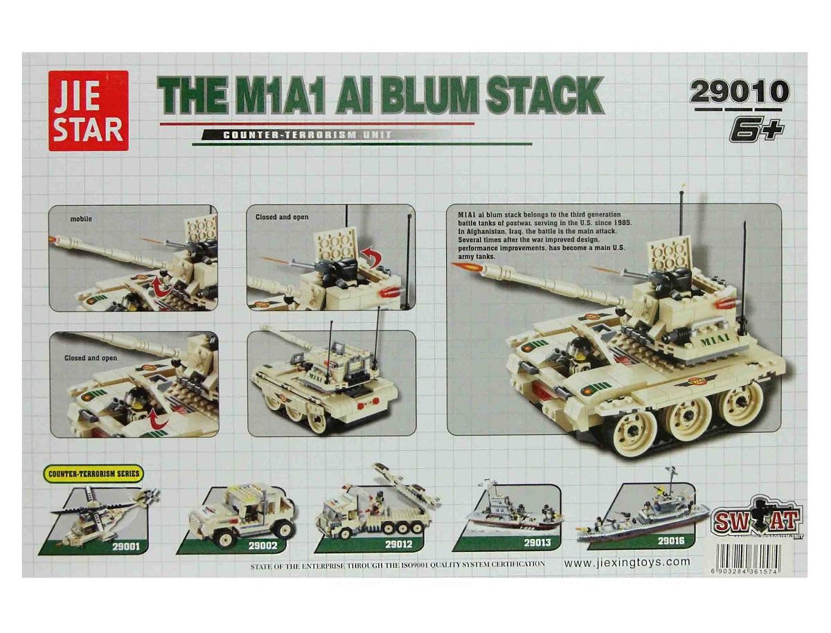 لگو تانک M1A1 ساخت شرکت جی استار