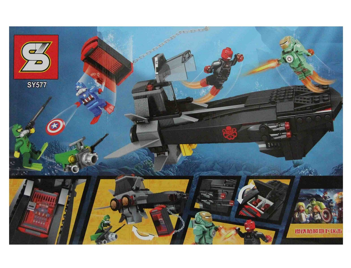 heroes assemble LEGO SY 577