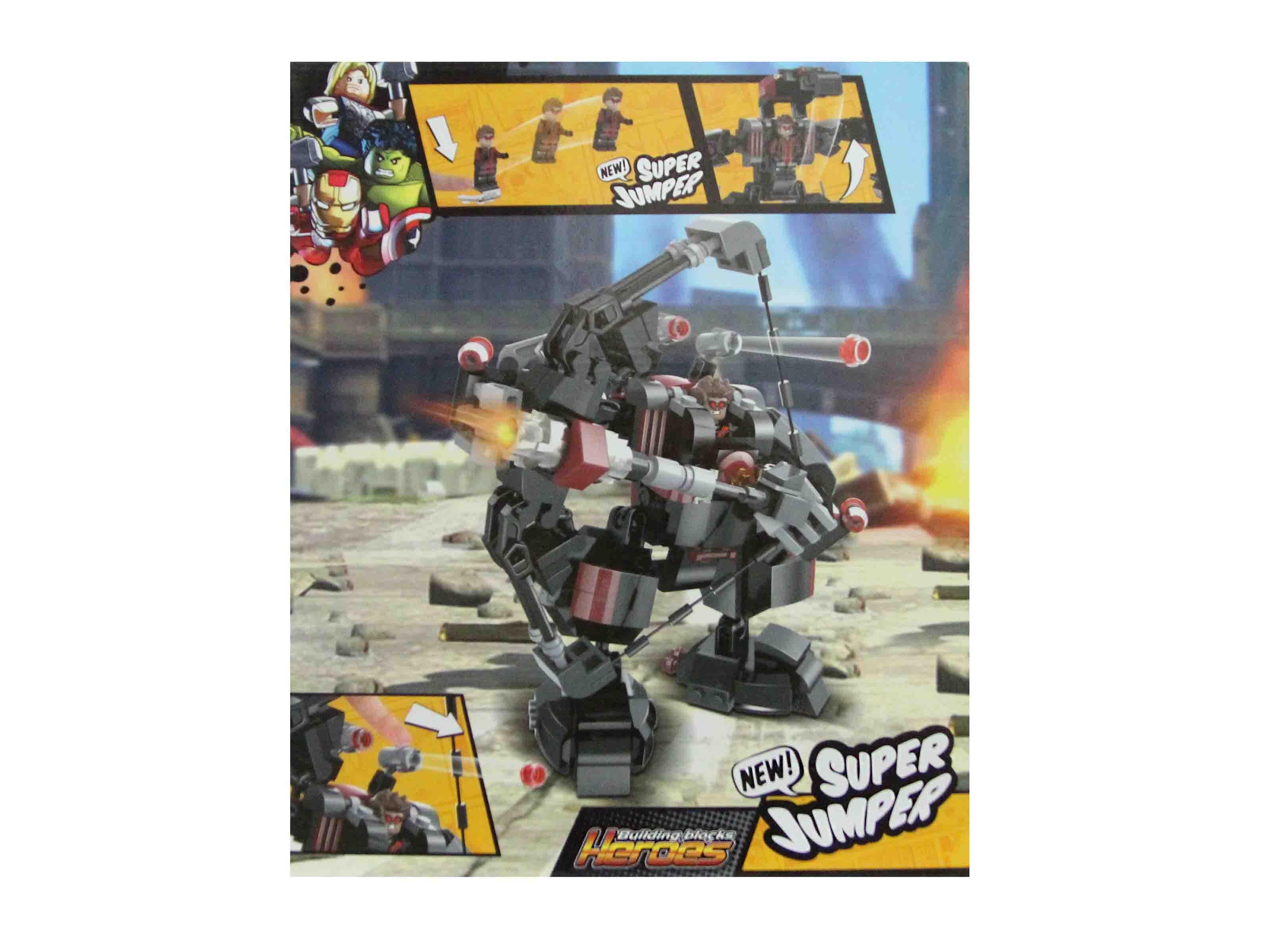 لگو سوپر هیرو مدل 8021