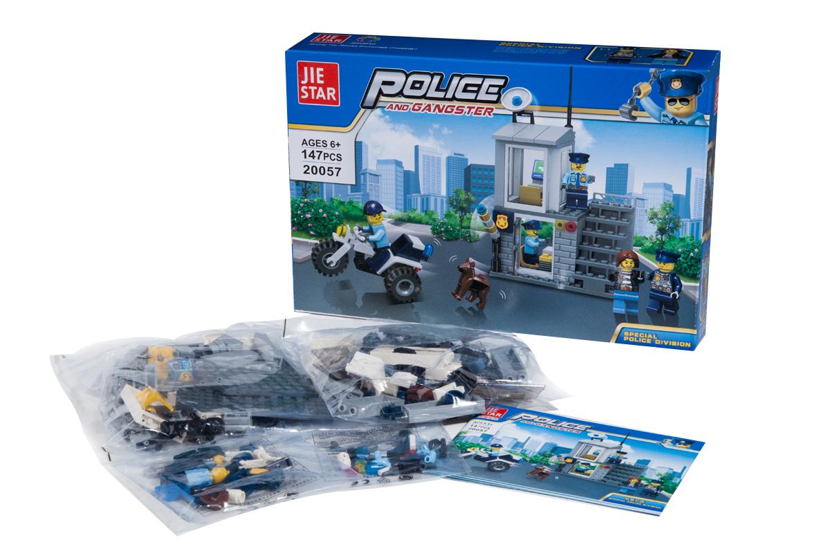 لگو ساختنی جی استار مدل پلیس