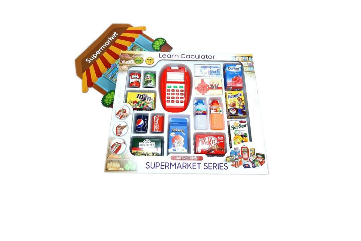 مشخصات و بررسی اسباب بازی سوپر مارکت شرکت آی توی