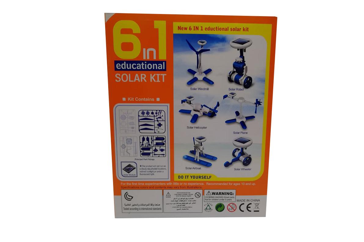 کیت آموزشی ربات خورشیدی مدل ترکیبی