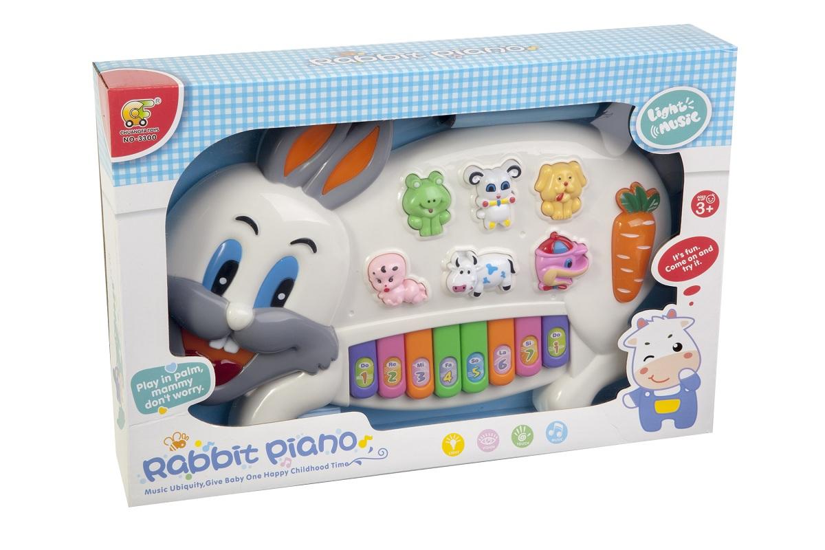 Musical Piano Rabbit Designخرید و مقایسه انواع اسباب بازی های موزیکال