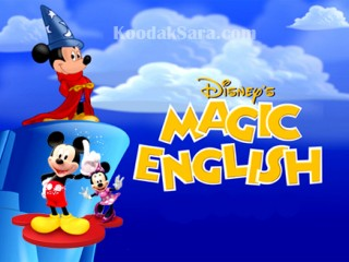 مجموعه جذاب آموزش زبان مجیک انگلیش -  Magic English