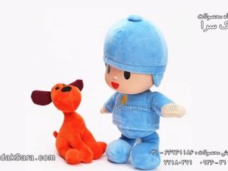 عروسک پوکویو ، پاتو ، الی   pocoyo