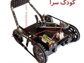 بسته رباتیک کنترلی