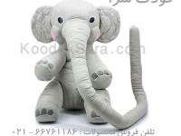 عروسک پولیشی فیل خرطوم دراز