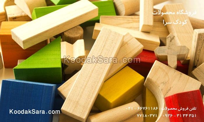 اسباب بازی چوبی آجرک مبتدی