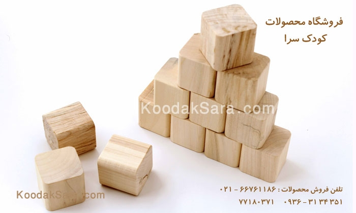آجرک چوبی با چوب افرا - کودک سرا