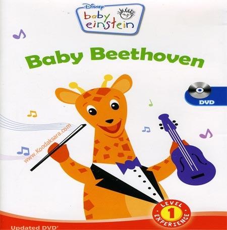 baby einstein Beethoven