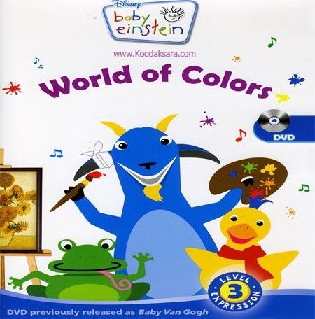 baby einstein world of color