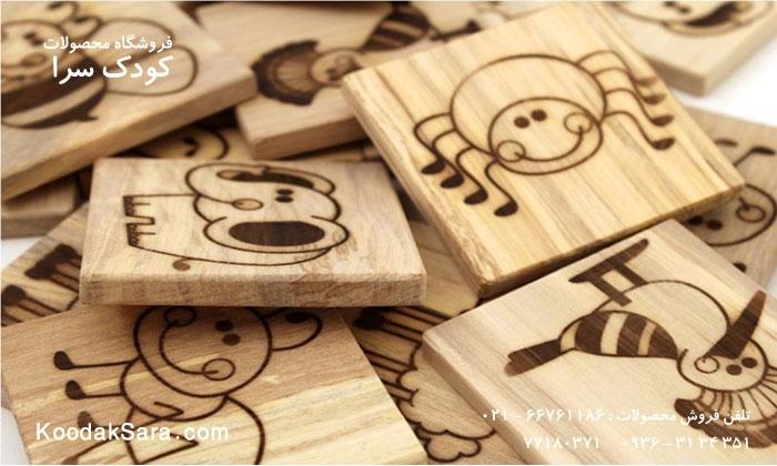 اسباب بازی چوبی همسانه