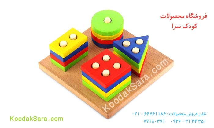 اسباب بازی چوبی هوشِّکل