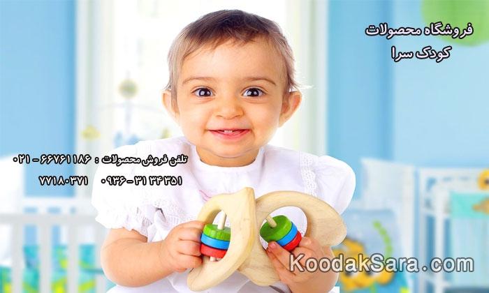 ججغه - کودک سرا