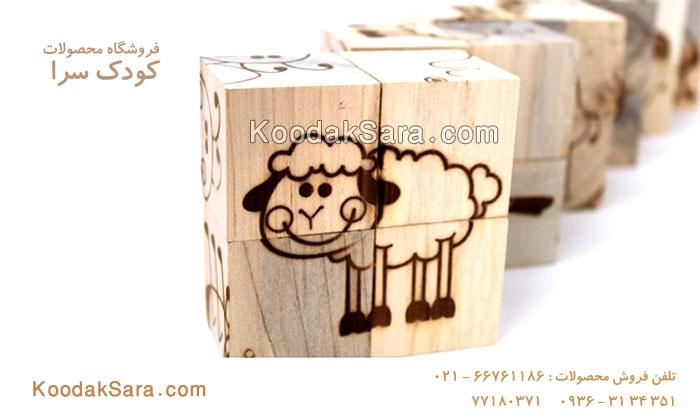 اسباب بازی چوبی جورچین حیوانات