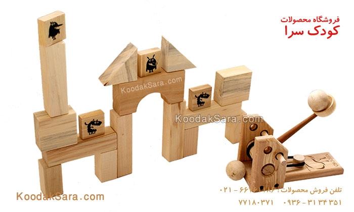 اسباب بازی چوبی منجنیق