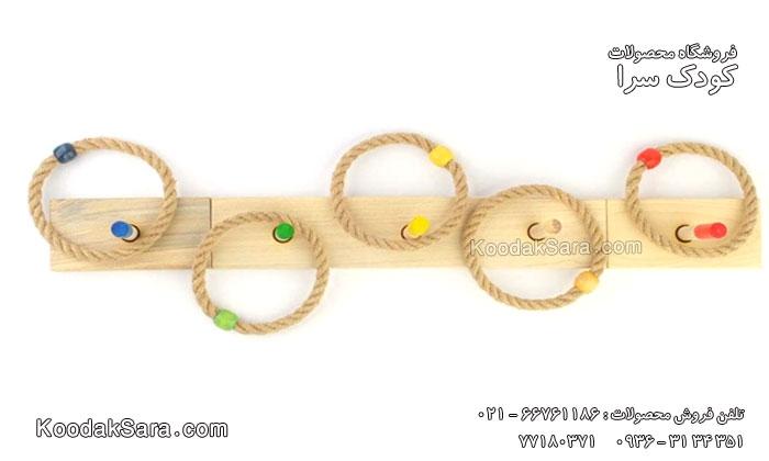 اسباب بازی چوبی پرتاب حلقه