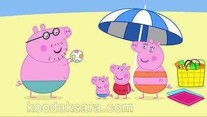 مجموعه آموزشی بسیار زیبا و جذاب پپا پیگ - peppa pig - جدید