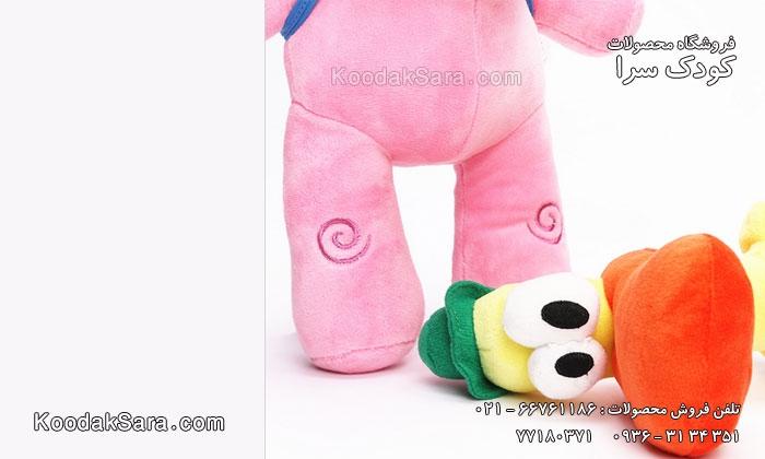 عروسک زیبای پوکویو الی و پاتو - کودک سرا