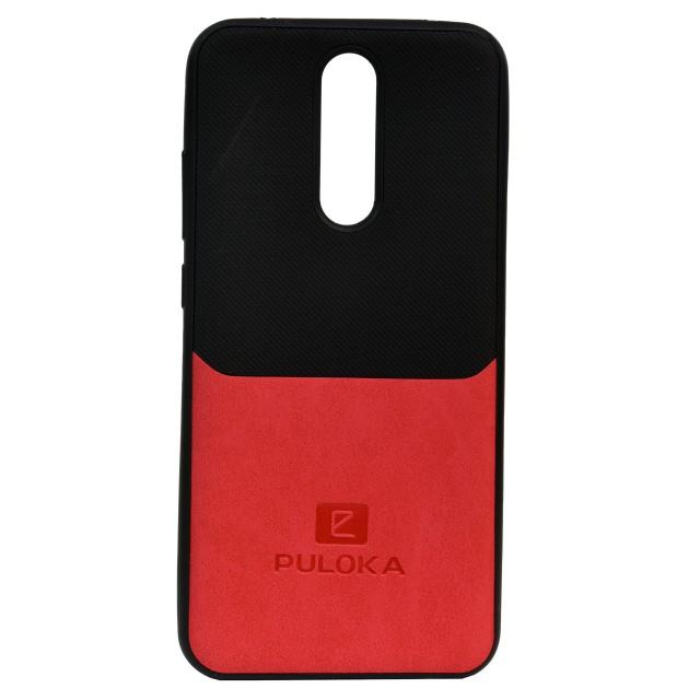 قاب گوشی پولوکا مدل PL01 برای موبایل شیائومی Xiaomi Redmi 8A