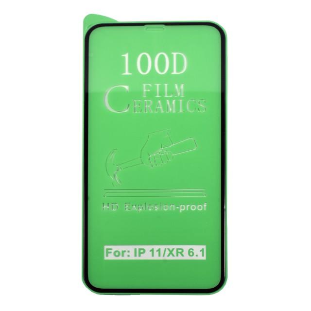 محافظ صفحه نمایش 100D سرامیکی برای موبایل اپل  iPhone 11/XR