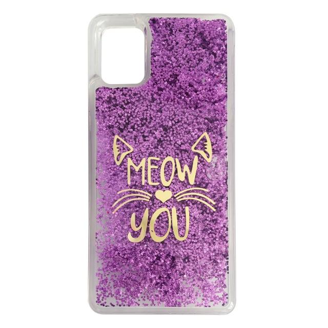 قاب گوشی اکلیلی آکواریومی مدل MEOW YOU برای موبایل سامسونگ Galaxy A31