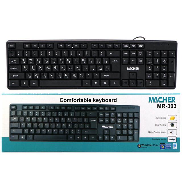 خرید اینترنتی کیبورد مچر مدل MR-303