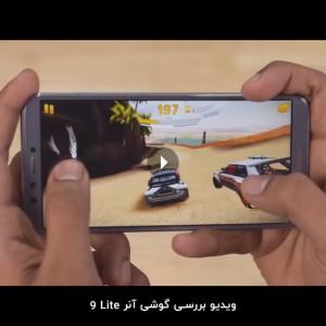 گوشی موبایل آنر 9 لایت ظرفیت 32 گیگابایت و رم 3 گیگابایت