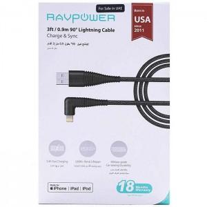 کابل شارژ لایتنینگ 90 سانتی متر راو پاور RP-CB013