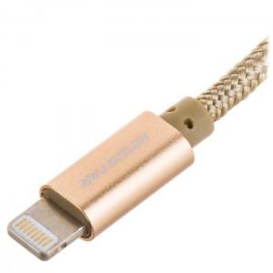 کابل تبدیل USB به لایتنینگ کینگ استار مدل KS08i