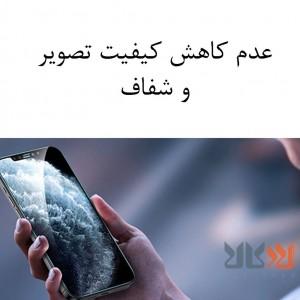 محافظ صفحه نمایش مناسب برای گوشی سامسونگ Galaxy A02s